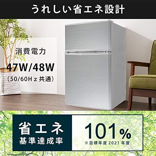 【左右開き対応】TOHOTAIYO2ドア冷蔵庫90LTH-90L2(シルバー)