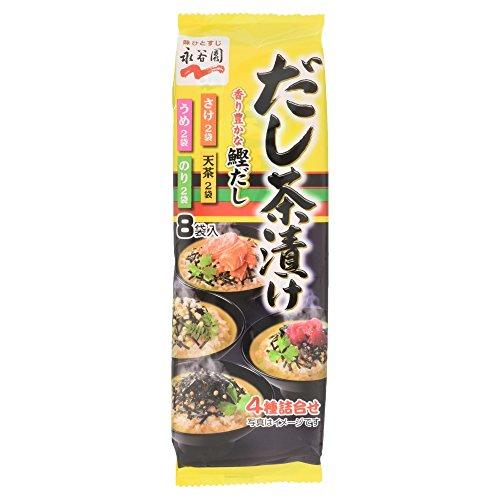 Nagatanien DASHI CHAZUKE | Rice Soup Flavoring | 48g ( 8 Pcs ) [ Japanese Import ] by Nagatanien