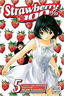 Strawberry 100% 5: A Girl from My Past