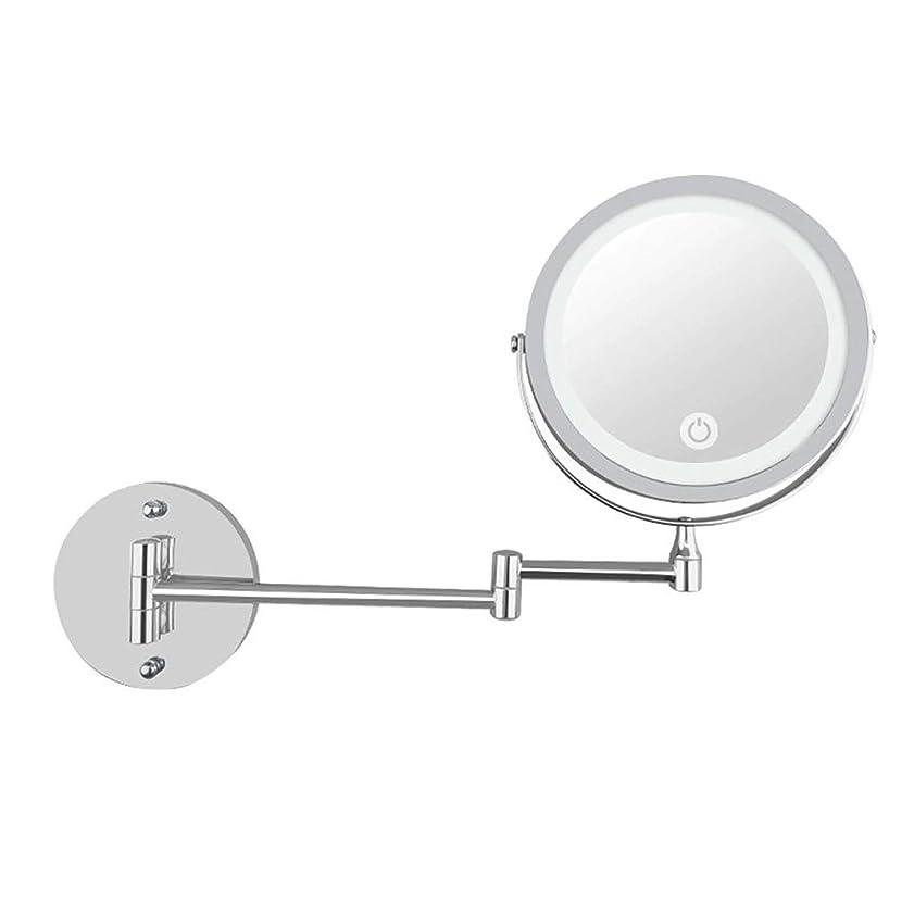 あそこ教師の日セーター壁掛けメイクアップミラー 壁に取り付けられたLED照明付き化粧鏡7インチ10Xタッチスクリーン調光機能付き拡大鏡 (Color : Silver, Size : 7 inches 10X)