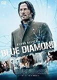 ブルー・ダイヤモンド[DVD]