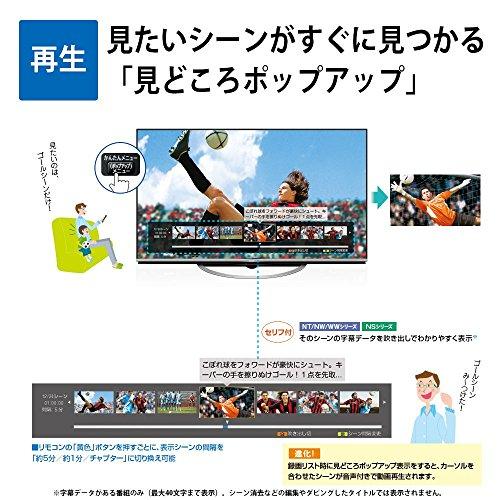 『シャープ AQUOS ブルーレイレコーダー 500GB 2チューナー BD-NW520』の5枚目の画像