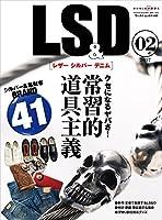 LS&D [レザー シルバー デニム]2 (ワールドムック 1146)