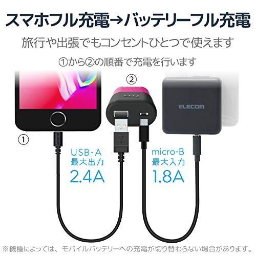 エレコムモバイルバッテリー5000mAh最大2.4AUSB-A×1ポート[iPhone&Android対応]PSE適合ブラック×ホワイトフェイスDE-M13L-5000WF