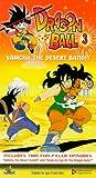 Dragon Ball - Yamcha The Desert Bandit (Vol. 3)(Episodes 5 & 6) [VHS]