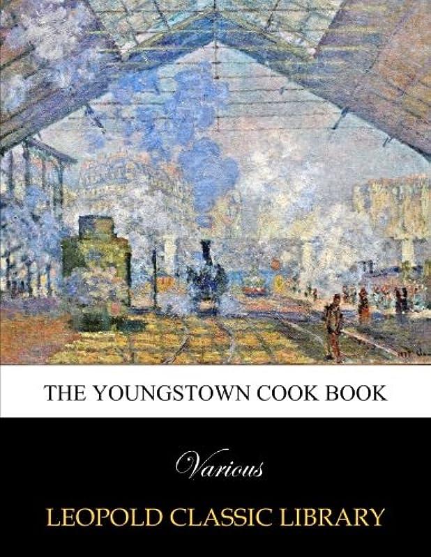 指排泄するレパートリーThe Youngstown cook book
