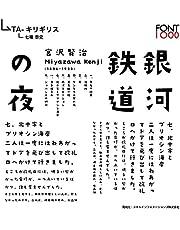 TA-キリギリス (七種泰史) ダウンロード版