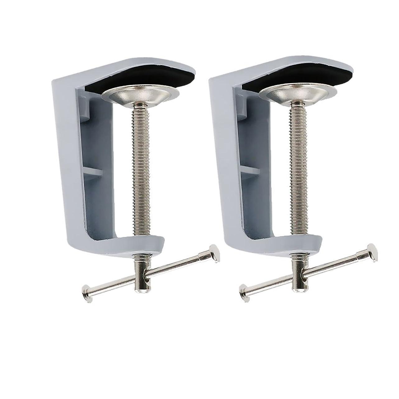 気づく脊椎シンポジウムFutuHome 2つの調整可能なアームクランプテーブルランプクリップスイベルロッククランプホルダー90mmのセット