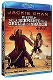 El Estilo De La Serpiente Y La grulla De Shaolin (Blu-ray) (Bd-R) (She Hao Ba Bu) [Blu-ray]