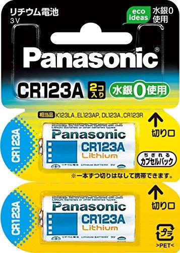 パナソニック リチウム電池 カメラ用 3V 2個入 CR-123AW/2P