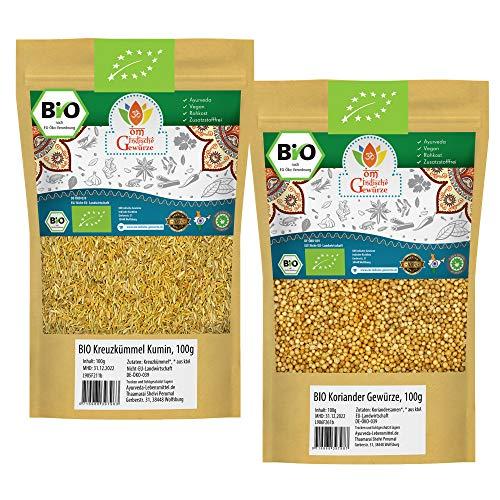 BIO Kreuzkümmel + BIO Koriander | Indische Gewürze SET | Organic Bio-zertifiziert DE-ÖKO-039 | Cumin Jeera Coriander SET | Für Gesunde Küche und Tee | 175g