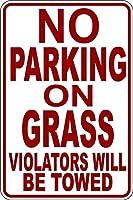 芝生に駐車禁止