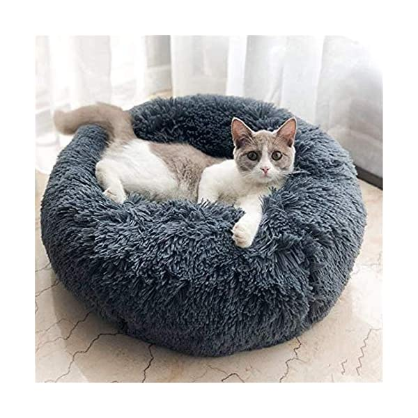 Neekor Cat Dog Beds, Soft Plush Donut Pet Bedding Winter Warm Sleeping Round Fluffy Pet Calming Bed Cuddler for Puppy Dogs/Cats, Size: Small/Medium/Large/X Large