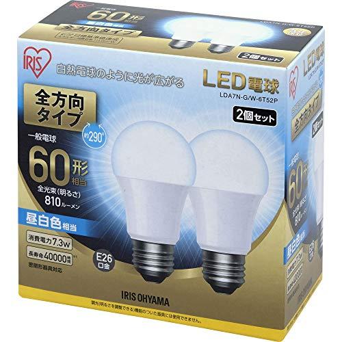 アイリスオーヤマ LED電球 E26 全方向タイプ 60W形相当 昼白色 2個セット LDA7N-G/W-6T52P LDA7N-G/W-6T52P