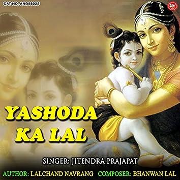 Yashoda Ka Lal
