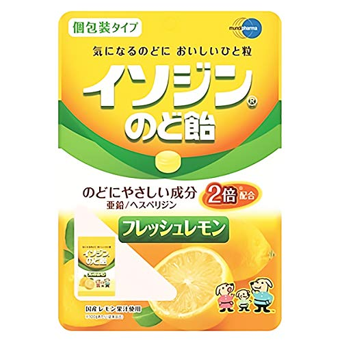 イソジン のど飴 フレッシュレモン味 54g イソジンのど飴