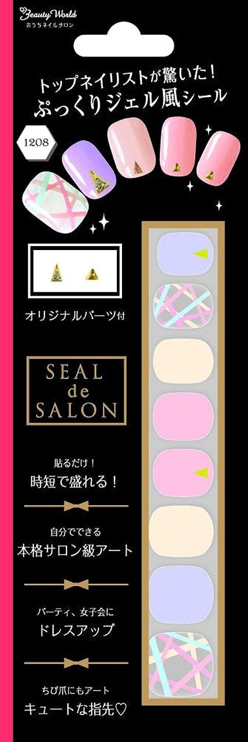 ユーモア忍耐はがきビューティーワールド Seal de Salon シースルーラッピング SAS1208