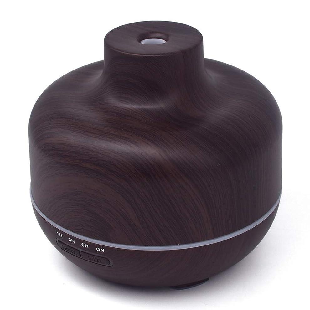 粘液ライドリードディフューザー アロマセラピーマシン大容量超音波アロマセラピーマシンの間隔はランプ加湿器電子エッセンシャルオイルディフューザーコールドスプレーディフューザー楽器アロマ香料マシンを呼吸 YHDD (Color : B)