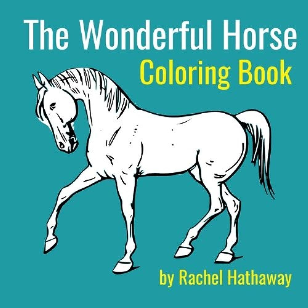 沈黙モバイルサドルThe Wonderful Horse Coloring Book (8.5x8.5in): Single-sided images for sharing, framing, or gifting!