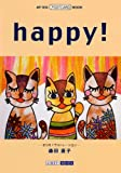 happy! (ART BOX POSTCARD BOOK)
