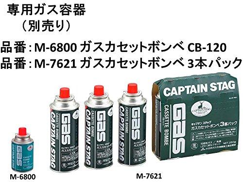 キャプテンスタッグ(CAPTAINSTAG)風月卓上カセットコンロジュニアM-6349