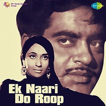 Ek Naari Do Roop (Original Motion Picture Soundtrack)