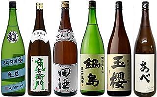 6酒蔵の純米酒飲み比べ一升瓶6本セット 1800ml×6本 田酒 玉櫻 あべ 鍋島 角右衛門 龍唾