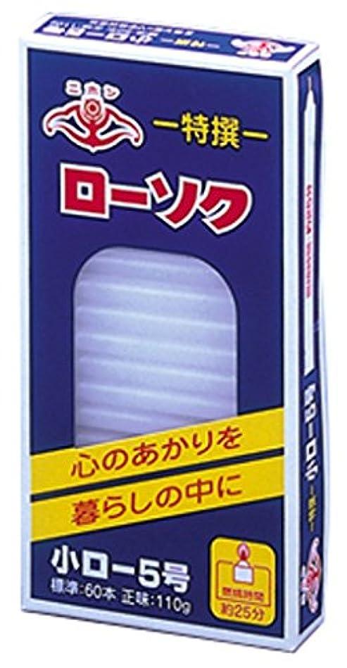 ぐるぐる気楽な理容師ニホンローソク 小5号 1/4 110g