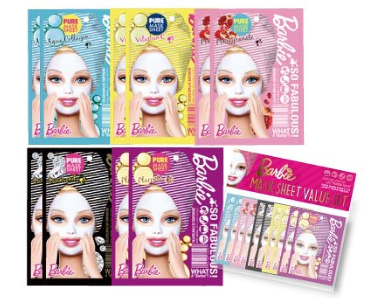 頭蓋骨有利強盗ヒューマンリンク バービー (Barbie) フェイスマスク バリューセット 25ml×10枚入り (コラーゲン/ビタミンC/ポメグラネート/ダイアモンド/プラセンタ) 顔 シートマスク [保湿/うるおい/キメ/透明感/みずみずしい/弾力]