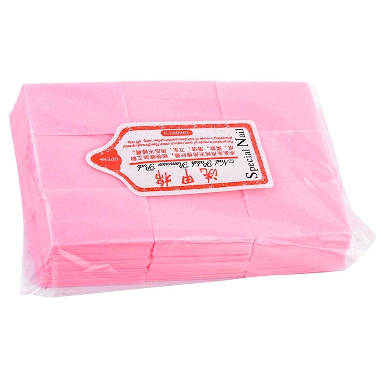肺聖なるに負けるPerfeclan ネイルワイプ コットンパッド 使い捨て ネイルポリッシュリムーバー パッド マニキュア 全4色 - ピンク