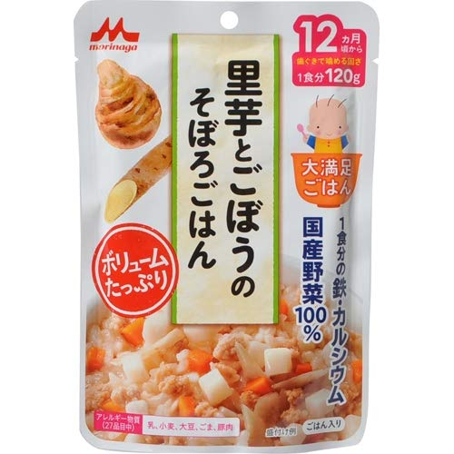 森永乳業 大満足ごはん 里芋とごぼうのそぼろごはん 12ヵ月頃から (120g) 国産野菜100%