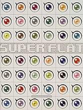 Superflat (English and Japanese Edition)
