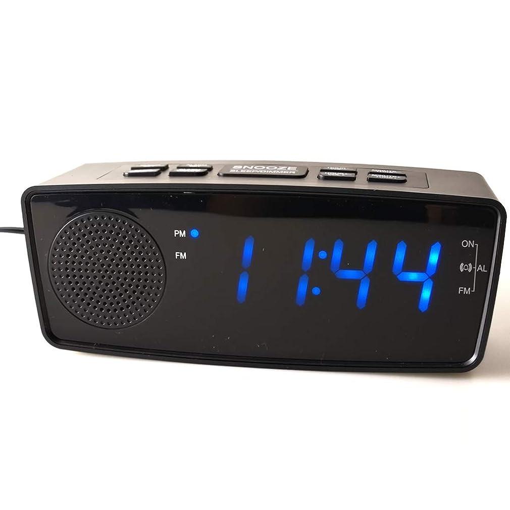 気味の悪い丈夫無視LEDMOMO クロックラジオ デジタル 目覚まし時計 おやすみタイマー デュアルアラーム機能搭載 超高感度 USB充電&電池式