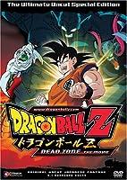 Dragon Ball Z 1: Movie [DVD] [Import]