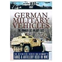 ドイツ軍車両資料ドイツ軍機甲師団装甲戦闘車両