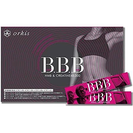 orkis【正規店】 トリプルビー BBB HMB ダイエット サプリ クレアチン 配合 30包1ヶ月分 日本製 単品