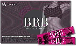 orkis【正規店】 トリプルビー BBB HMB ダイエット サプリ クレアチン 配合 30包1ヶ月分 日本製