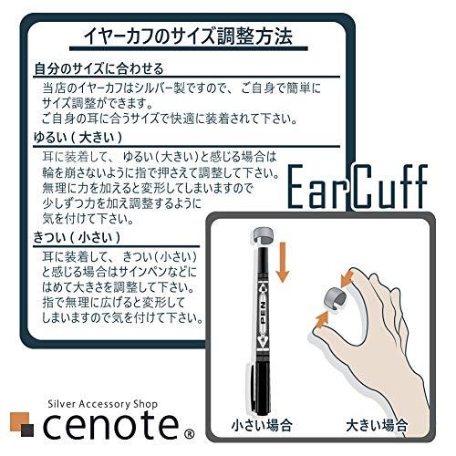 『[cenote]フロッグ シルバーイヤーカフ【シルバーアクセサリー】e0186』の5枚目の画像