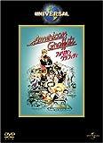 アメリカン・グラフィティ [DVD] image