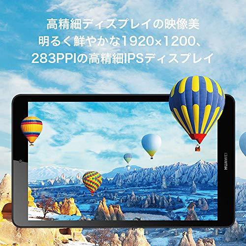 HUAWEIMediaPadM5lite8タブレット8.0インチLTEモデルRAM4GB/ROM64GBスペースグレー【日本正規代理店品】