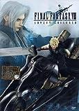 Final Fantasy Vii-Advent Children...