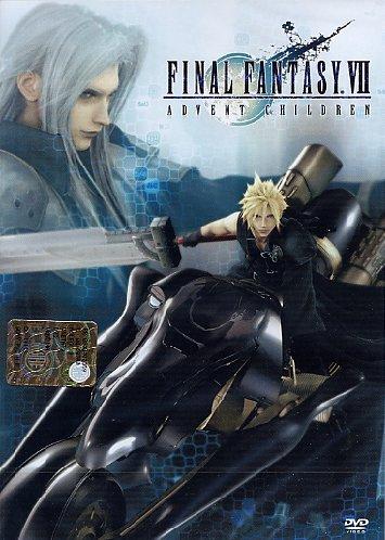 Final Fantasy VII-Advent Children [versione Originale sottotitolata] [Import]