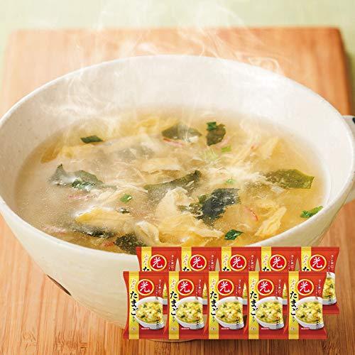 ヨード卵・光のふわふわたまごスープ10袋セット【メール便】