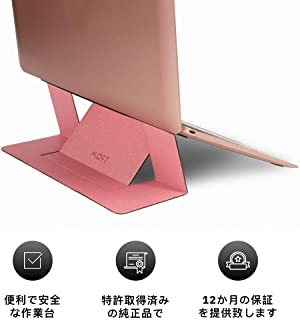 """MOFT Laptop Stand, Invisible Lightweight Laptop Computer Stand, Compatible with MacBook, Air, Pro, Tablets and Laptops up to 15.6"""", Patented,Pink"""
