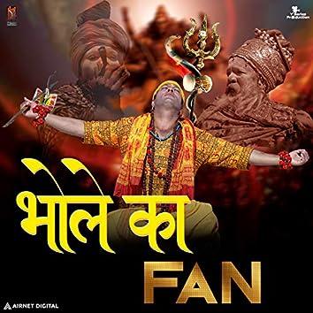 Bhole Ka Fan (Shiv Tandav)