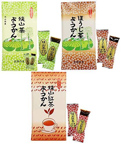 mita 狭山茶ようかん ( 緑茶 ・ ほうじ茶 ・ 紅茶 ) 3種セット ( 羊羹3種セット ) ひとくちようかん ・ 一口ようかん ミニようかん