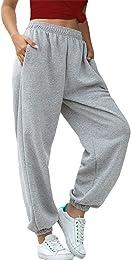 Pantalon de Jogging Femmes Pantalons de Survêtemen