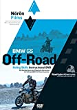 BMW GS Off-Road Riding Skills