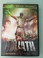 David and Goliath (Liken Bible Series)