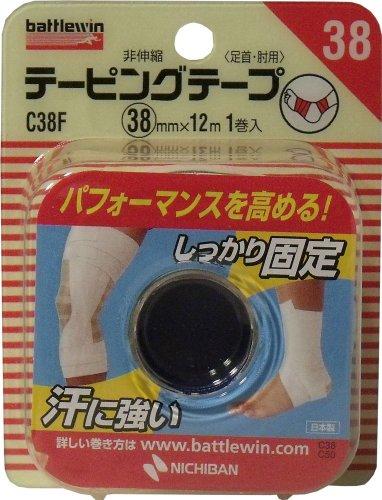 バトルウィン テーピングテープ 非伸縮タイプ 38mm×12m C38F